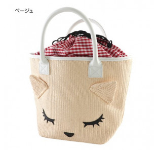 Sac chat beige effet paille