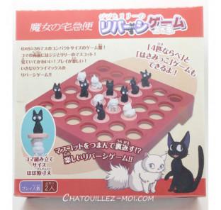 Reverse game Jiji /Lili