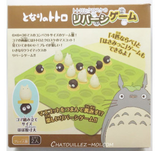 Reverse game Totoro / noiraude